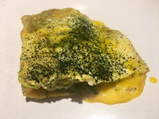 Tortilla de Ortiguillas y Piparras fritas