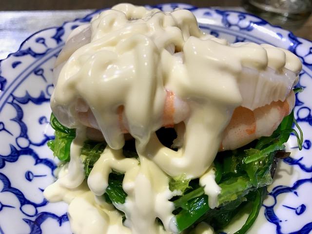 Ensalada de algas con mariscos