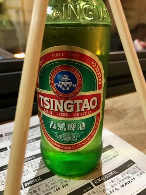 Cerveza Tsing Tao