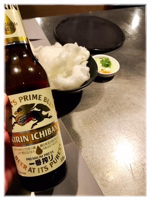 En una calle de Japón. Chuka Ramen Bar